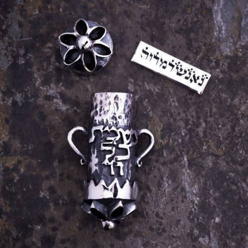 Кулон «Сверхдуша», серебро