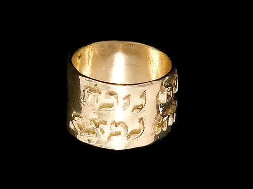Anello del Presente - oro