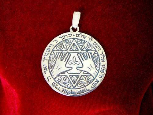 Priestly Blessing Silver