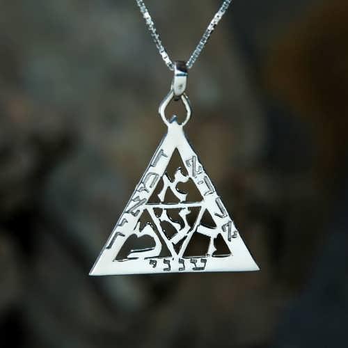 Кулон «Рабби Меир», серебро