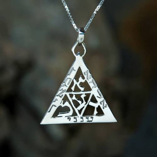 Ciondolo Rabbi Meir - argento