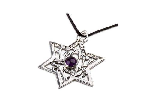 Inlaid Shema Israel star silver with Amethyst