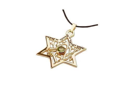 Inlaid Shema Israel star gold with Peridot