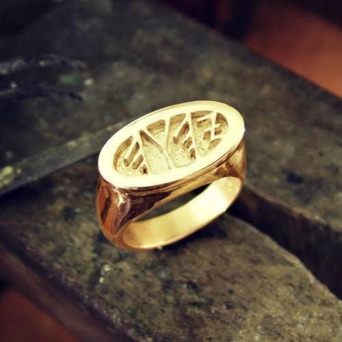 טבעת שלמה בזהב