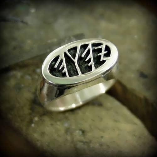 טבעת שלמה בכסף