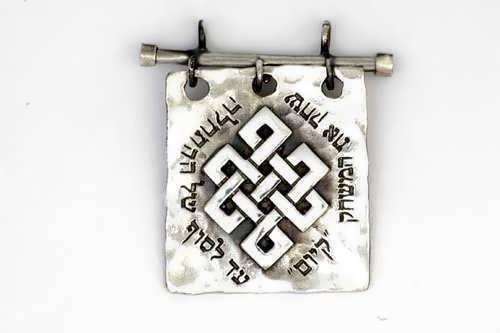 Кулон «Тибетский узел», серебро
