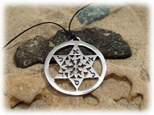 Кулон «Маген Давид», серебро
