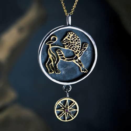 Sun in Leo Talisman Pendant Silver and Gold