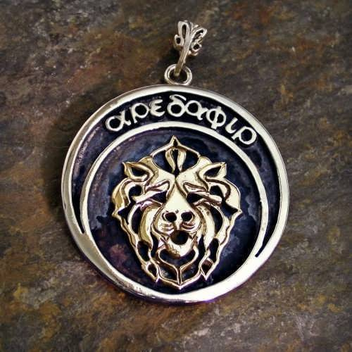 Tenth Mansion Talisman (Aredafir) Silver and Gold (*Limited Edition*)