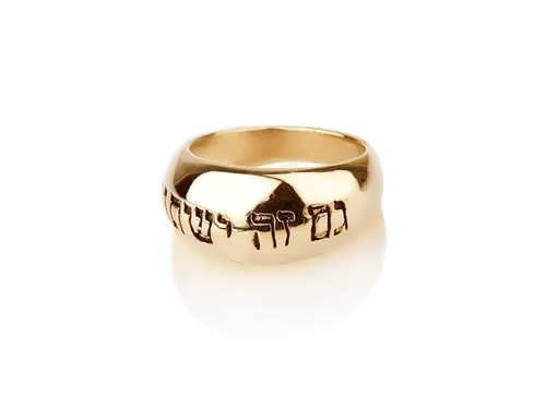 Happiness Ring Gold