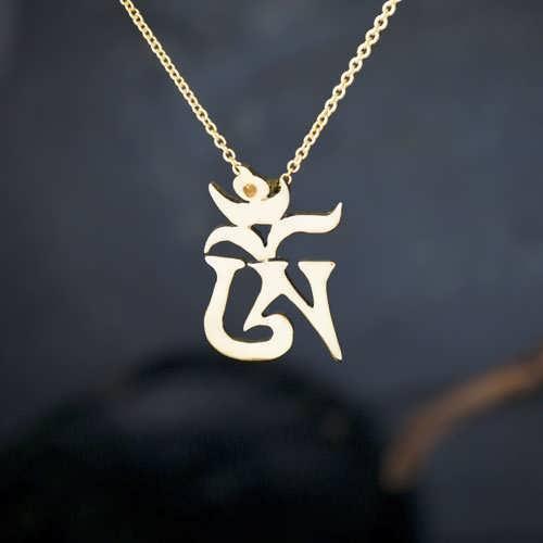 Tibetan Om Small Gold