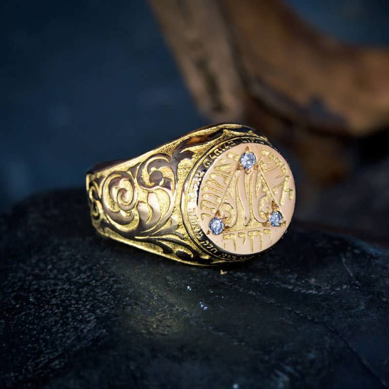 Gold Bulgakov Ring