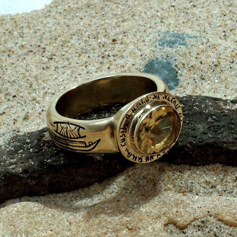 Gold Four Winds Ring