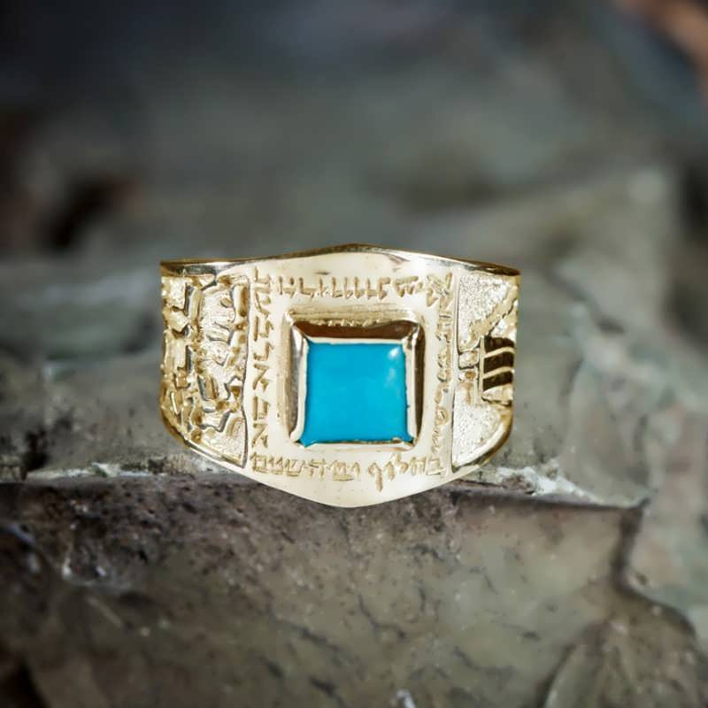 Journey of Life Ring Gold with Turquoise