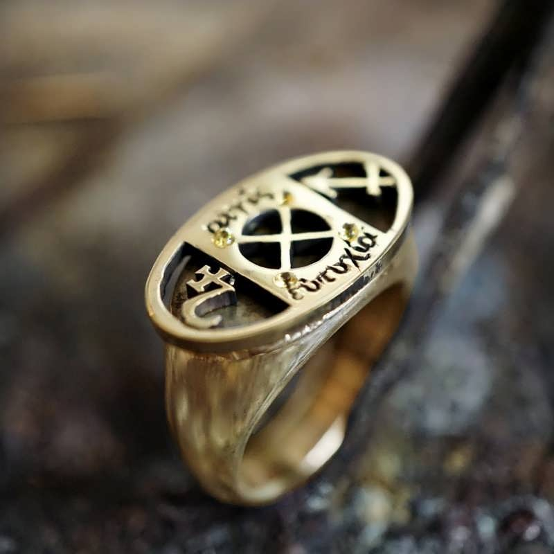 Gold Jupiter in Sagittarius Talisman Ring