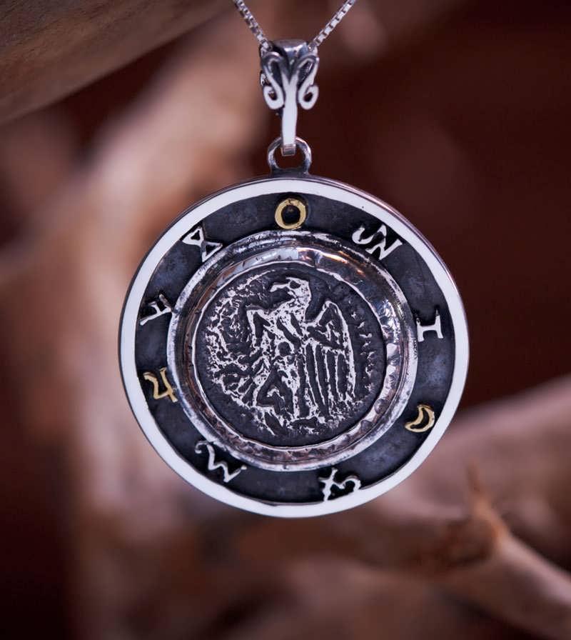 Jupiter Exaltation Talisman Silver And Gold Limited