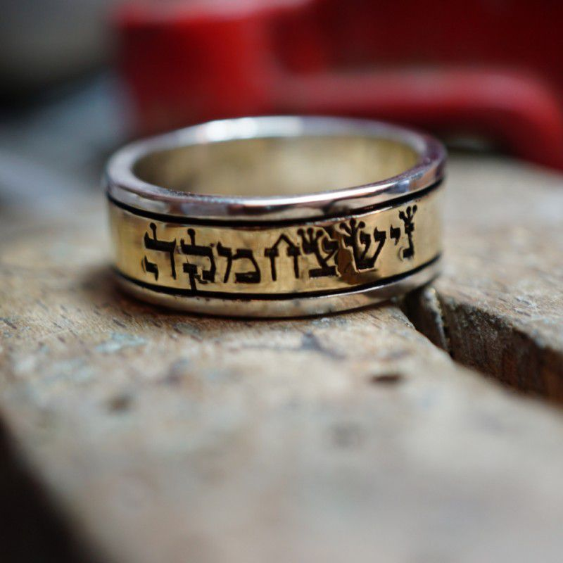 Over Soul Ring