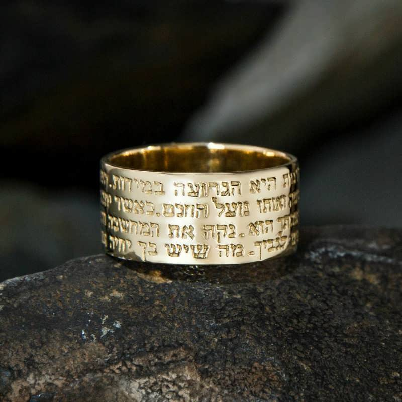 Gold Ring of Courage