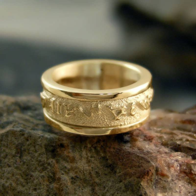 Gold Personalized Solar Ring