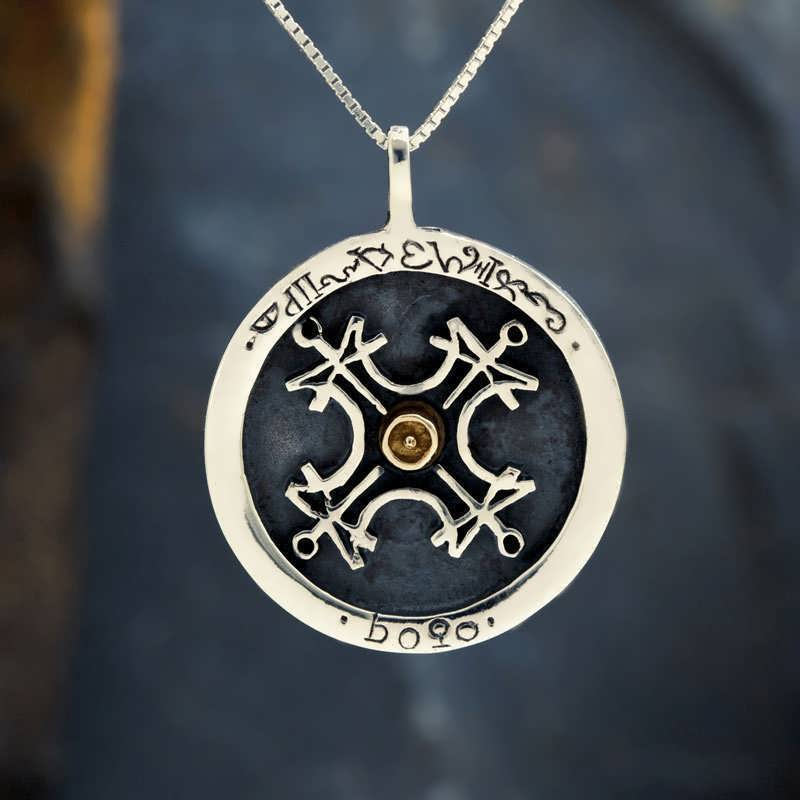 Gold Sun Talisman Pendant