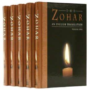The book of Zohar