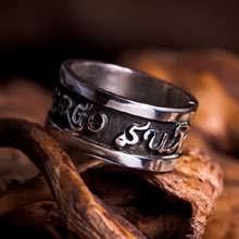 Diligo Ergo Sum Ring Silver (wide)