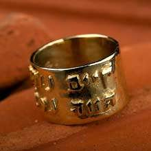 Present (now) Ring Gold