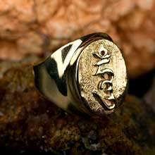 Anello nodo tibetano - oro