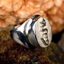 Кольцо «Тибетский символ Хунг», серебро