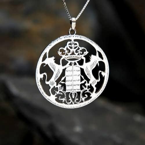 Кулон «72 Священных Имени», серебро