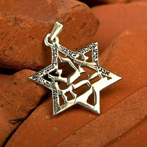 Ana Bekoach star gold