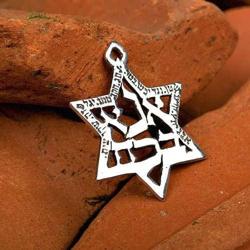 Звезда «Ана Бе-Коах», серебро