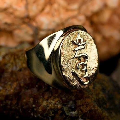 Tibetan Hung Ring Gold