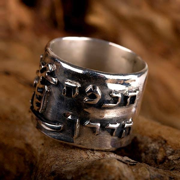 The Ring Of Tao Silver