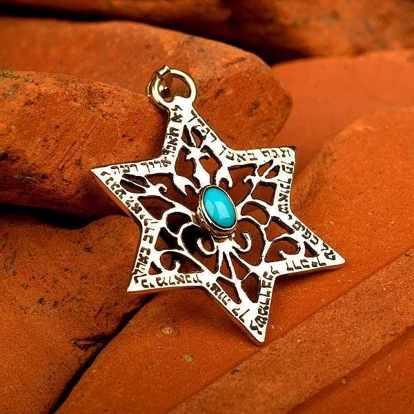 Star of Caledonia - Gretna Gateway, Charles Jencks