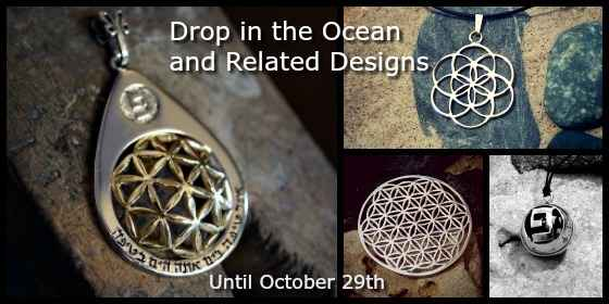 Drop in Ocean and Related Designs
