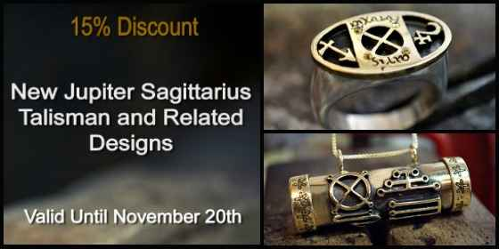 New Jupiter Sagittarius Talismans & Related Designs