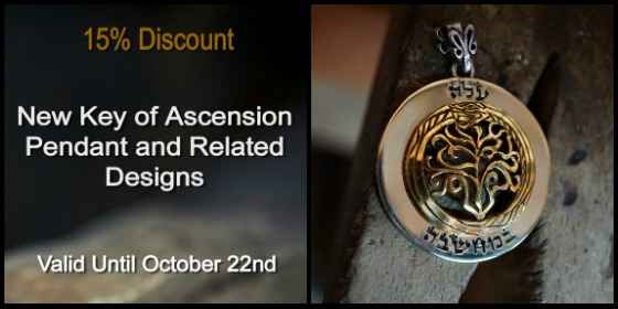 New Key of Ascension Pendant