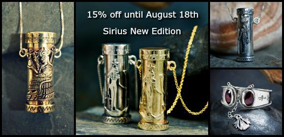 Sirius New Edition & Related Designs