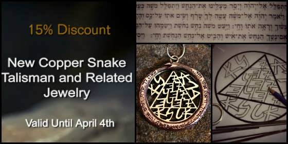 New Copper Snake Talisman and Related Jewelry