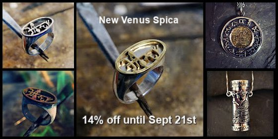 Venus Spica New Ring and Related Designs