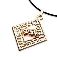 Grace And Truth Pendant Gold