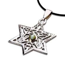 Priestly Blessings Star Silver