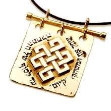 Tibetanischer Knoten Gold