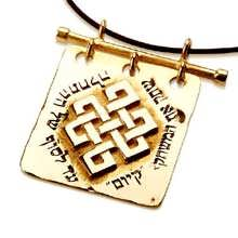 Nodo tibetano - oro