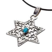La stella di Davide