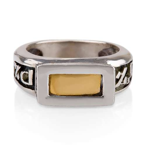Five Metals Ring