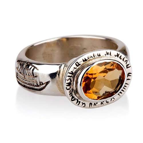 Four winds ring silver with Citrine