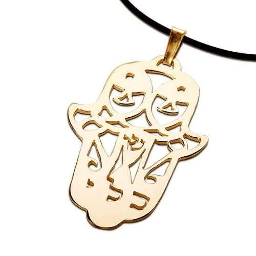 Хамса «Каф-Ламед-Йуд», золото