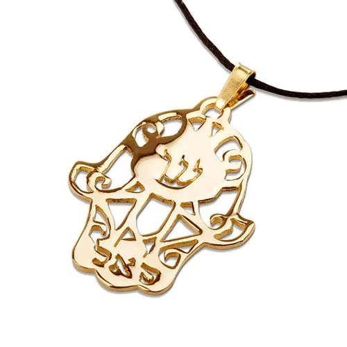 Хамса «Самех-Алеф-Ламед», золото
